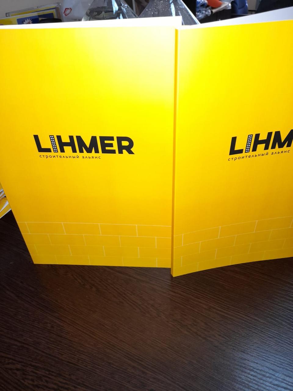 Папки бумажные с фирменным логотипом по индивидуальному заказу