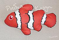 Декоративная подушка Рыбка Клоун