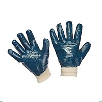 Перчатки рабочие нитриловые, полное покрытие, манжета резинка
