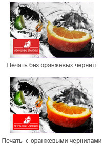 Mimaki CJV150-75/107/130/160: пример печати без оранжевых чернил и с оранжевыми
