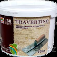 Декаративная штукатурка Travertino Радуга 15 кг