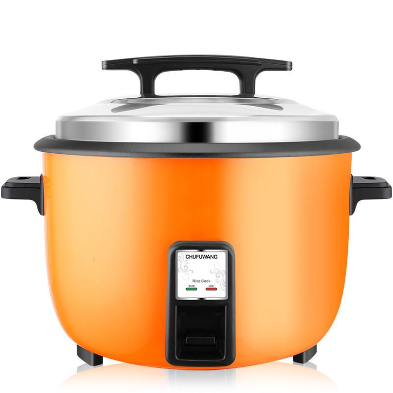 Рисоварка 13 литров