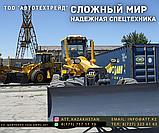 Автогрейдер XCMG GR180, фото 2