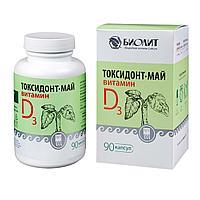 Токсидонт-май с витамином D3, капсулы, 90 шт