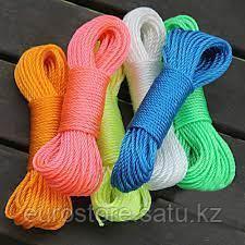 Веревки бельевые цветные 10 м