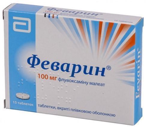 Феварин 100 мг №15 таблетки
