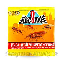 Абсолют дуст СУПЕР (пакет 100 г) Средство от тараканов, муравьев и насекомых