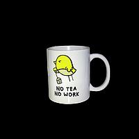 """Кружка """"No tea"""""""