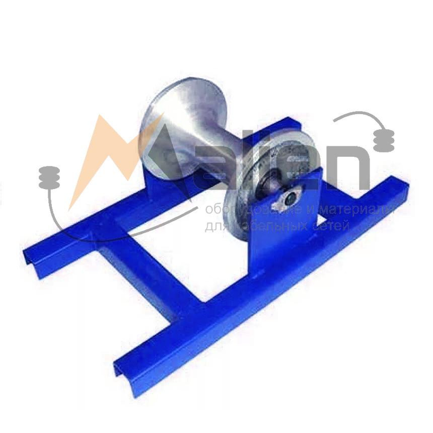 Ролик для прокладки кабеля РПК 150Ал