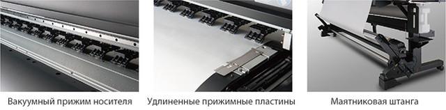 Mimaki TS300P-1800: способы борьбы с короблением бумаги