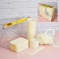 Банный дорожный набор 5 предметов (футляр для зубной щетки, вехотка, мыльница, расческа, косметичка) бежевый