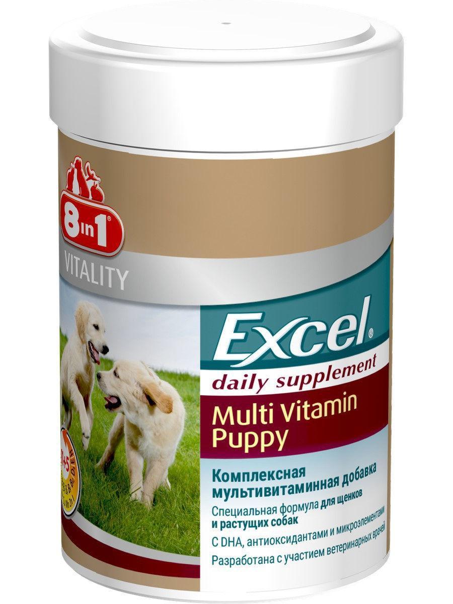 Мультивитамины Excel для щенков
