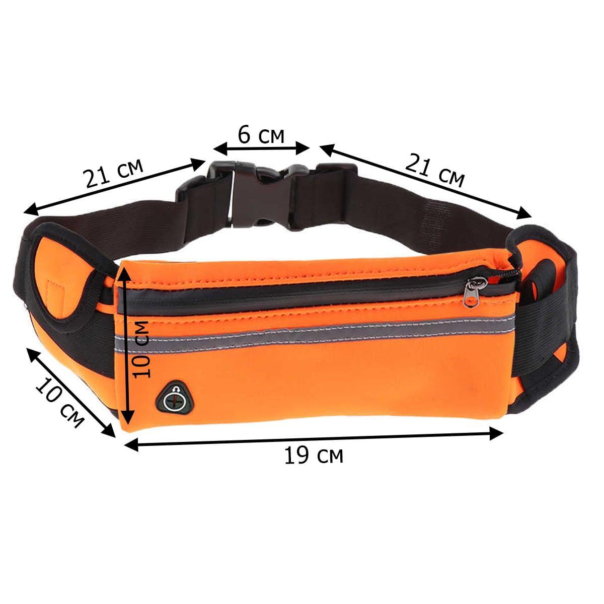 Сумка спортивная поясная для телефона оранжевая - фото 2