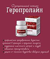 Функциональный комплекс «Геропролайн»