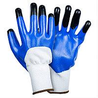 Перчатки №25Ч. Черный Палец