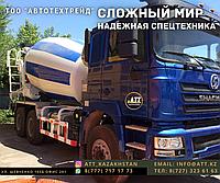 Автобетоносмеситель ShacmanSX5256GJBDR384
