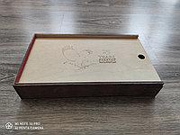 Коробка - бокс, фото 1