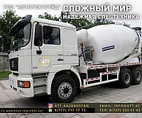 Автобетоносмеситель Shacman SX5256GJBDR384