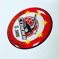 Обьемные наклейки с логотипом