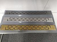 Душевой трап Steel 4 (33-60см вращающийся на 360° боковое отверстие, сухой и гидро затвор)