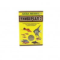 Корм для рыб Аква Меню Универсал-2