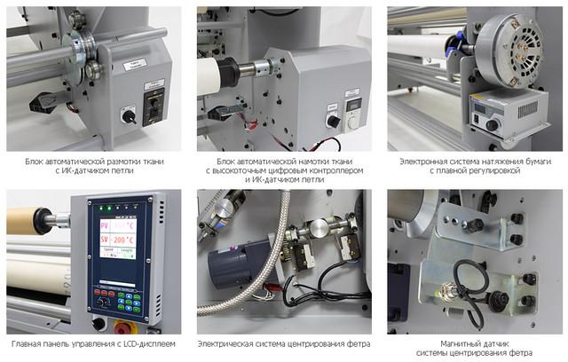 TitanJet RTX5 MA: главные особенности каландровых термопрессов