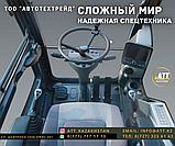 Колесный экскаватор HYUNDAI R210W-7, фото 2