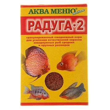 Корм для рыб Аква Меню Радуга-2