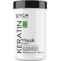 Маска для реконструкции и глубокого восстановления волос Epica Keratin Pro Mask