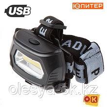 Фонарь аккумуляторный (USB-кабель) ЮПИТЕР