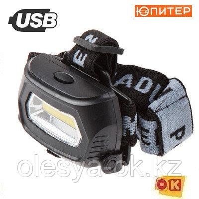 Фонарь аккумуляторный (USB-кабель) ЮПИТЕР, фото 2
