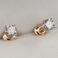 Золотые серьги пуссеты с бриллиантами 0.64Ct I1/K, EX-Cut, фото 1