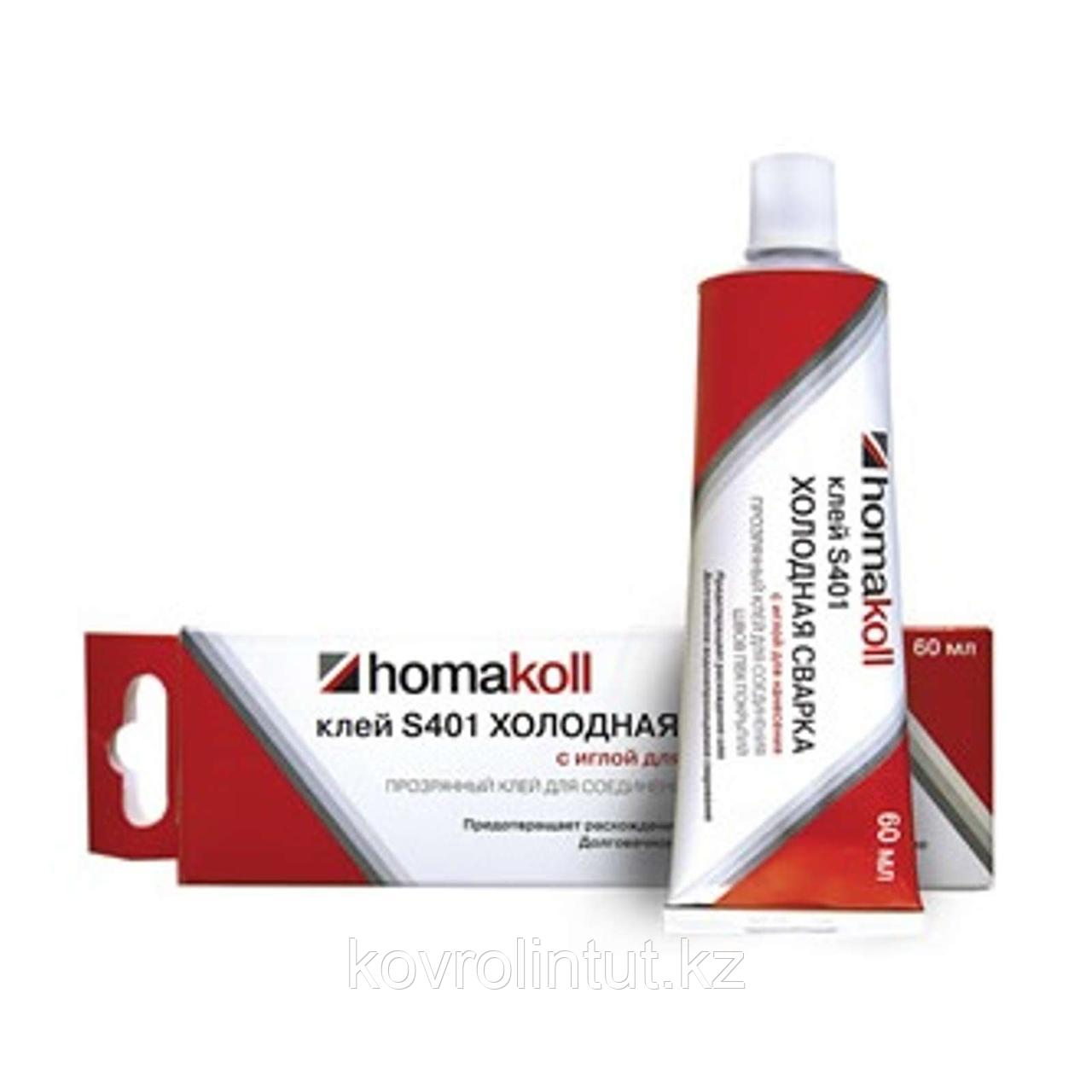 Клей холодная сварка Homakoll S401, 60гр