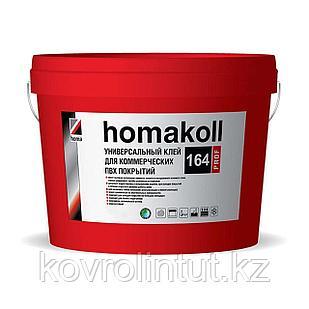 Клей Homakoll 164 Prof для коммерческих гибких покрытий, 1,3 кг