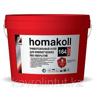 Клей Homakoll 164 Prof для коммерческих гибких покрытий, 5 кг