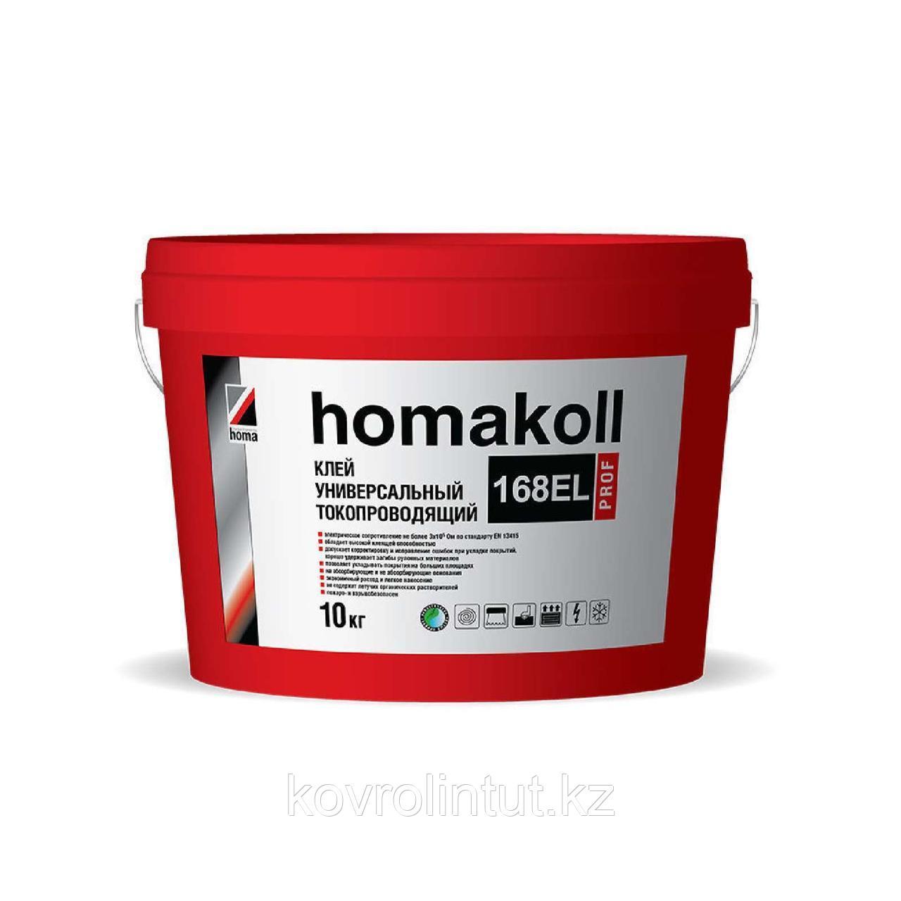 Клей Homakoll 168 Prof для токопроводящих покрытий, 10 кг