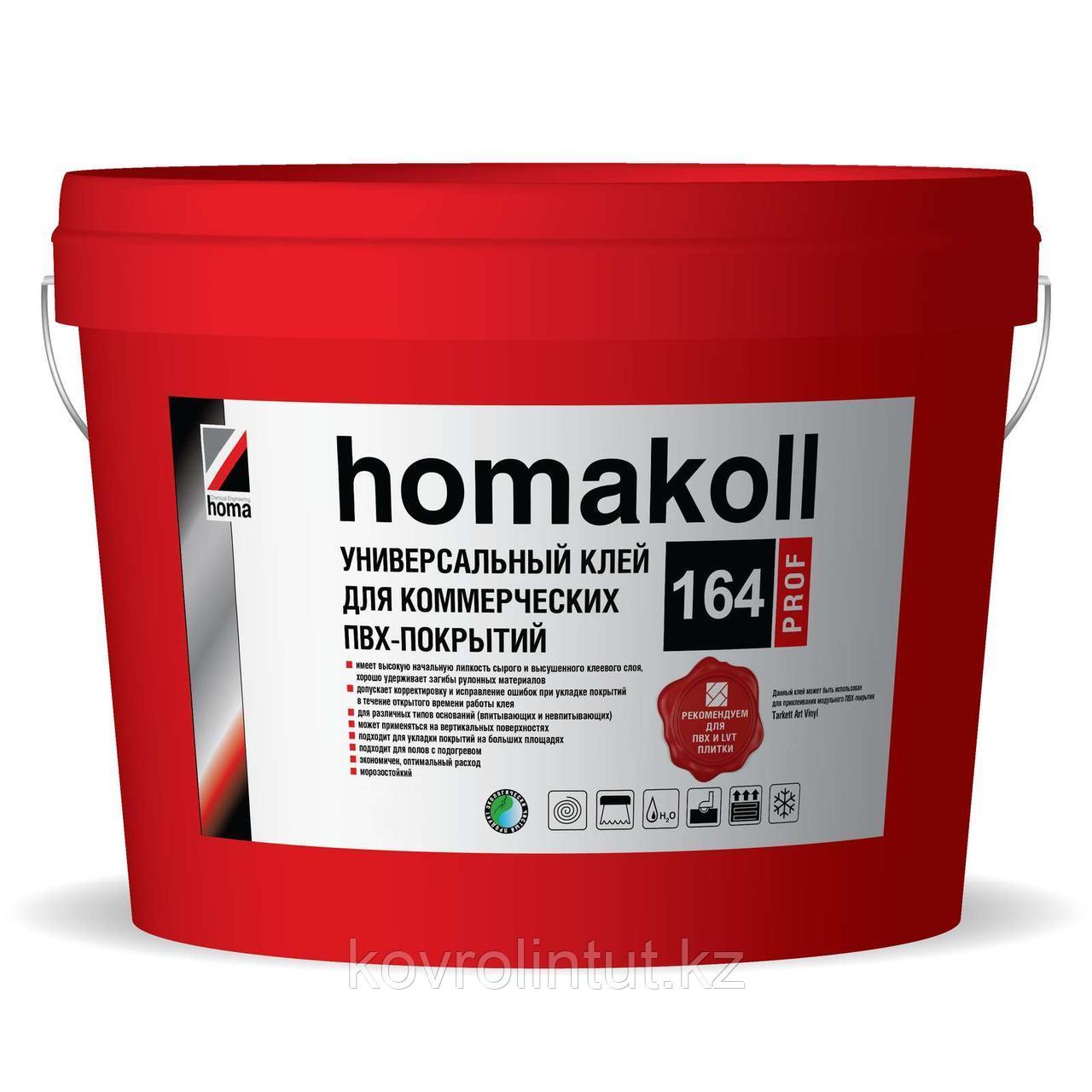 Клей Homakoll 164 Prof для коммерческих гибких покрытий, 20 кг