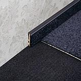 Плинтус для ковролина KORNER Listwa 113 синий 2,5м, фото 2