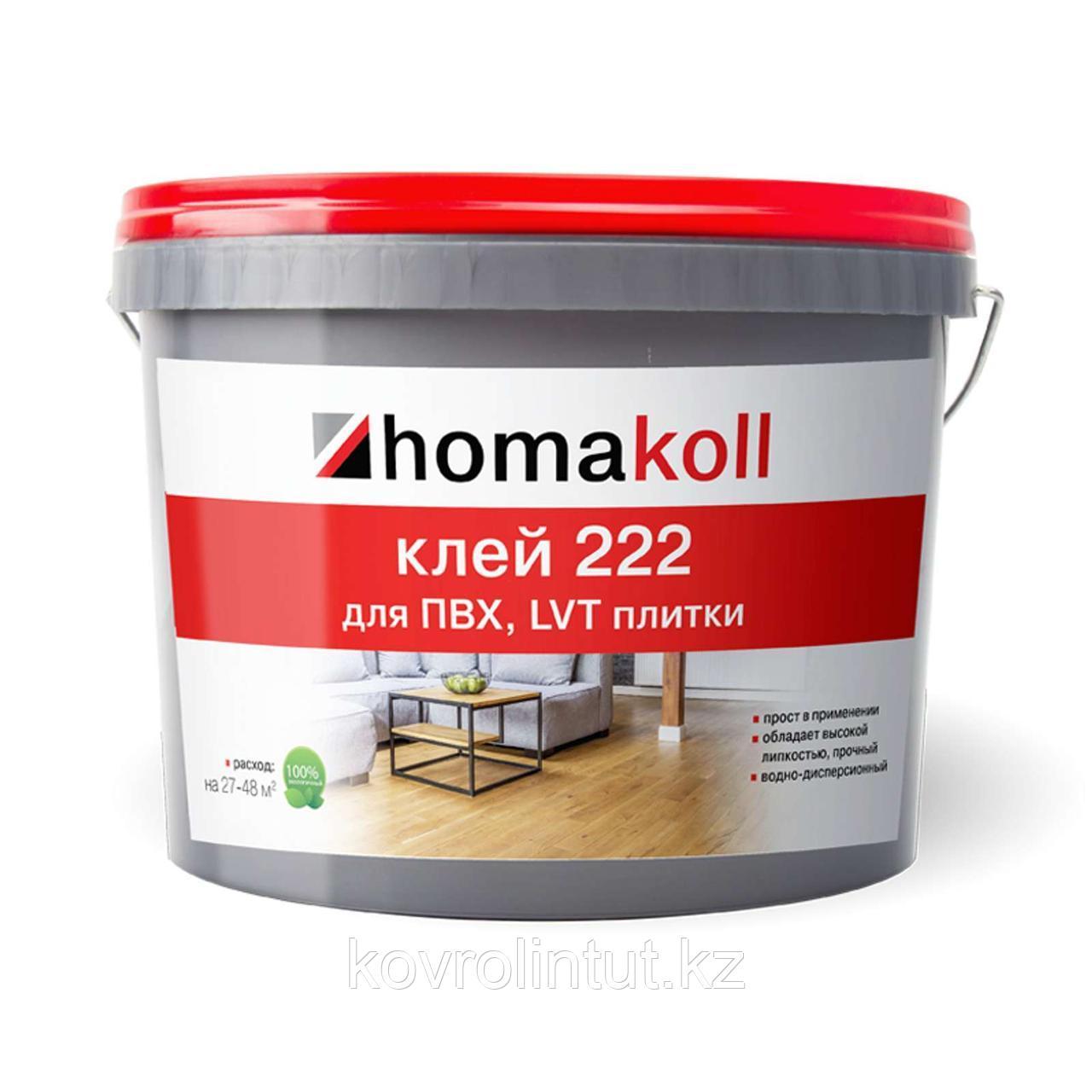 Клей Homakoll 222, 6,0кг для ПВХ и LVT плитки