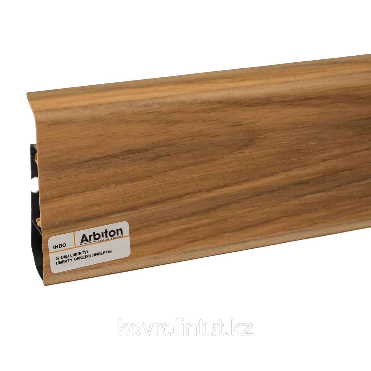 Плинтус Arbiton Indo 07, Дуб Либерти, 2500х70х26 мм