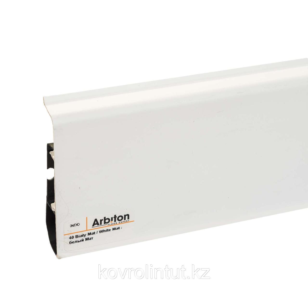 Плинтус Arbiton Indo 40, Белый Матовый, 2500х70х26 мм
