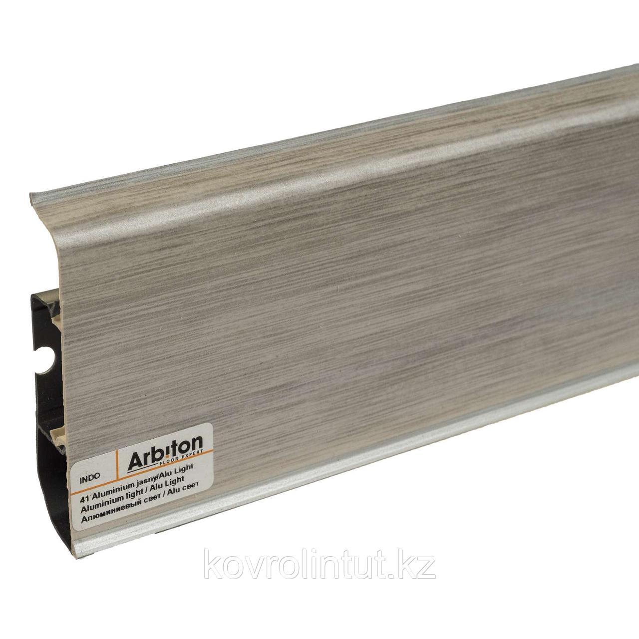 Плинтус Arbiton Indo 41, Алюминий Светлый, 2500х70х26 мм