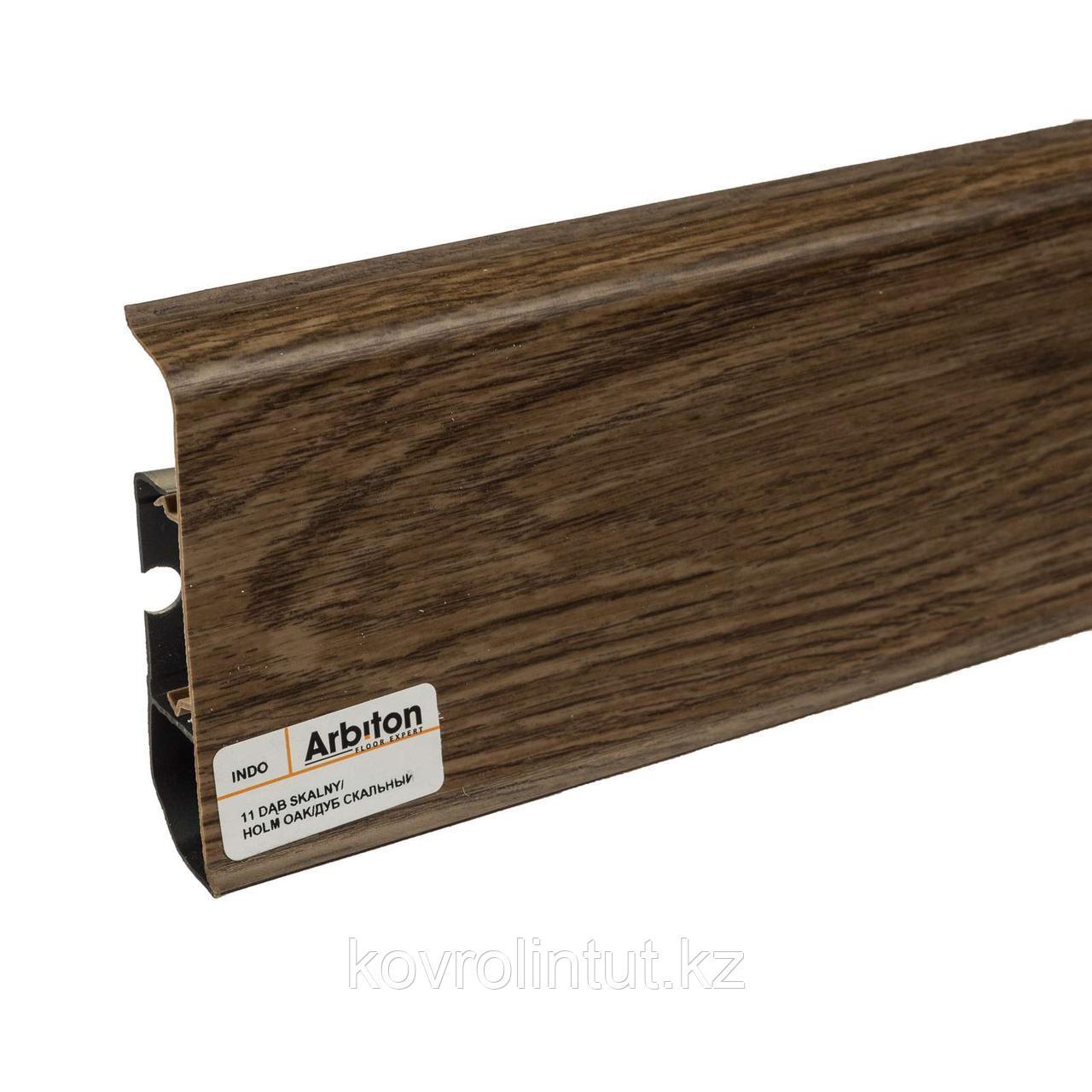 Плинтус Arbiton Indo 11, Дуб Скальный, 2500х70х26 мм
