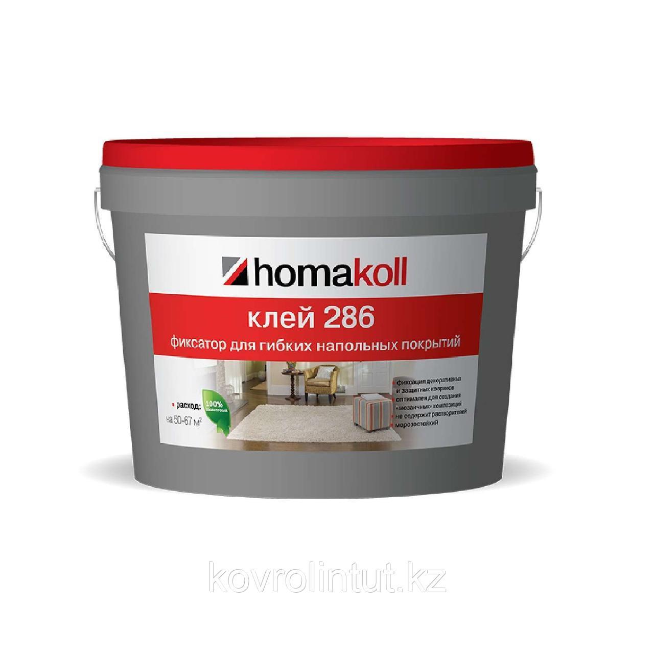 Клей-фиксатор Homakoll 286 для гибких покрытий, 1 кг