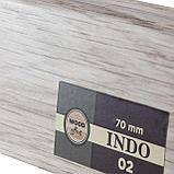 Плинтус Arbiton Indo 02, Ясень Северный, 2500х70х26 мм, фото 2