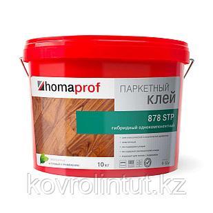 Клей для паркета homaprof 878 STP, 10кг