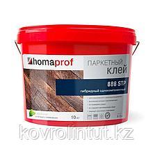 Клей для паркета homaprof 888 STP, 10кг