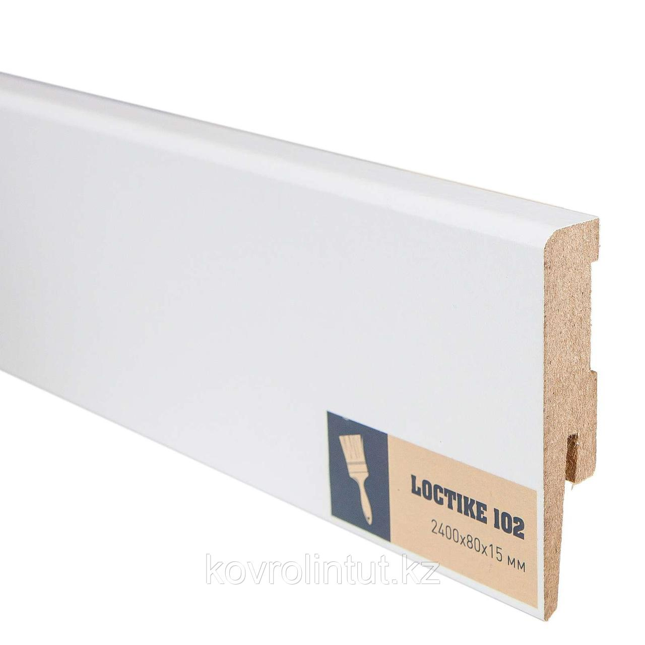 Плинтус Arbiton Loctike 102, МР0801, белый, 2420х80х15 мм.