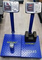 Весы торговые электронные Keremet 400 кг