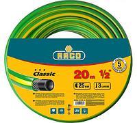 """'RACO CLASSIC 1/2"""", 20 м, 25 атм, трёхслойный поливочный шланг, армированный"""